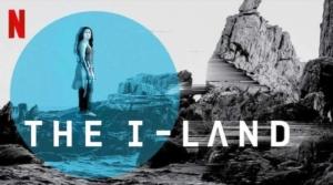 Netflix【I-Land 戦慄の島】面白くない