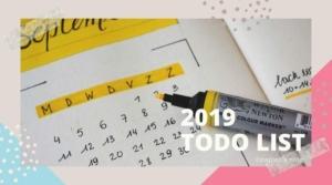 今年もあと2ヶ月半!「年内にやることリスト」で充実した日々を過ごしたい